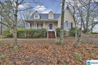 1121 Colonial Dr, Alabaster, AL 35007 - MLS#: 858950