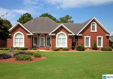 1193 Eagle Crest Blvd, Jacksonville, AL 36265 - MLS#: 858985