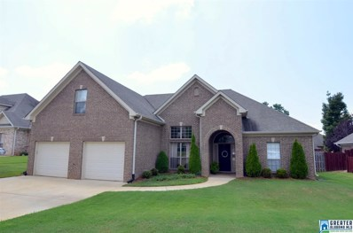 117 Mayfair Park, Maylene, AL 35114 - MLS#: 859069