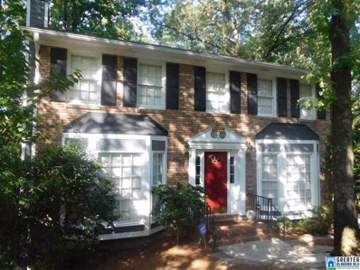2168 Bailey Brook Dr, Hoover, AL 35244 - MLS#: 859243