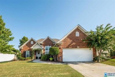 620 Cottage Dr, Mount Olive, AL 35117 - MLS#: 859473