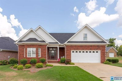 120 Ashton Manor, Anniston, AL 36207 - MLS#: 859509