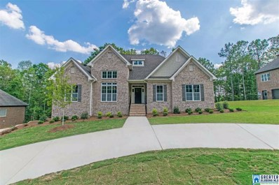 147 Bent Creek Dr, Pelham, AL 35124 - MLS#: 859527
