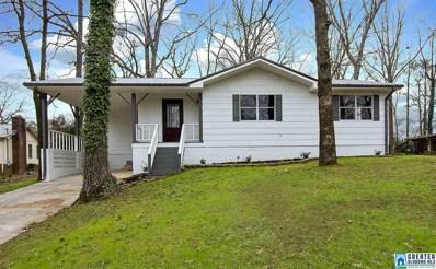 117 Hickory Ln, Pell City, AL 35128 - MLS#: 859528