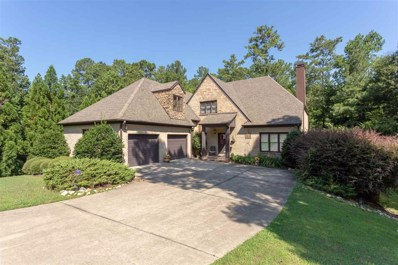 127 Broadmoor Loop, Oneonta, AL 35121 - MLS#: 859563