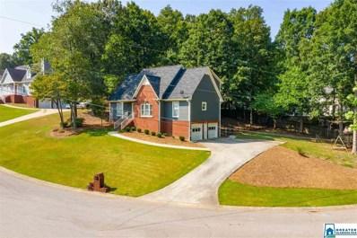 7009 Fox Creek Dr, Trussville, AL 35173 - MLS#: 859780