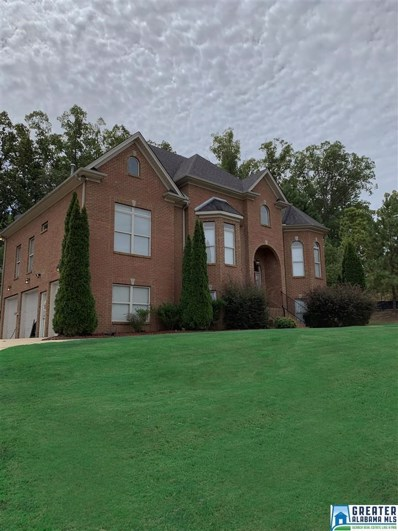 3104 Laurel Lakes Cove, Helena, AL 35022 - MLS#: 859790