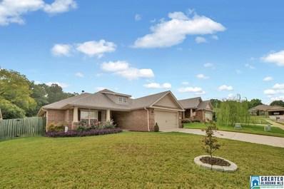 408 Rock View Trl, Maylene, AL 35114 - MLS#: 859898