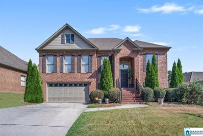3030 Crossings Dr, Birmingham, AL 35242 - MLS#: 859976