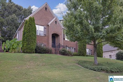 1074 Grand Oaks Dr, Hoover, AL 35022 - MLS#: 860022