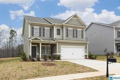 260 Lakeridge Dr, Trussville, AL 35173 - MLS#: 860035