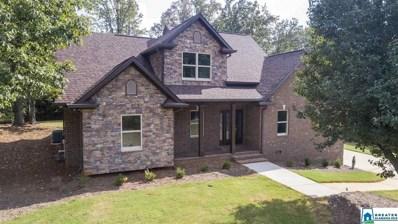 214 Clairmont Rd, Sterrett, AL 35147 - MLS#: 860099