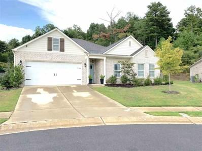 7143 Oak Crescent Ln, Gardendale, AL 35071 - MLS#: 860236