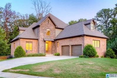 801 Byron Way, Hoover, AL 35226 - MLS#: 860518