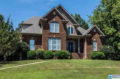 2569 Oakleaf Cir, Helena, AL 35022 - MLS#: 860716