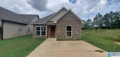127 Highland View Dr, Lincoln, AL 35096 - MLS#: 860777