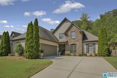 1585 Creekside Dr, Hoover, AL 35244 - MLS#: 860854