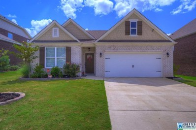 366 Rock Dr, Gardendale, AL 35071 - MLS#: 860901
