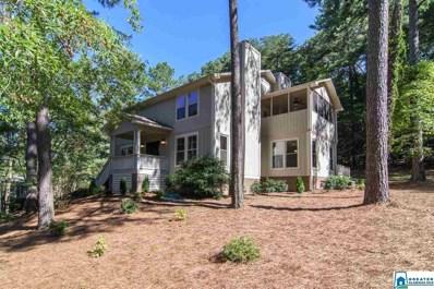 4125 River View Cove, Vestavia Hills, AL 35243 - MLS#: 860917
