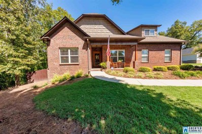140 Highland View Dr, Riverside, AL 35135 - MLS#: 860946