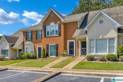4171 River Oaks Dr, Birmingham, AL 35216 - MLS#: 860949