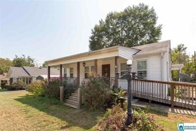 601 5TH Ave E, Oneonta, AL 35121 - MLS#: 861136