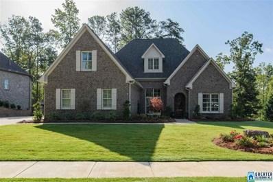 1060 Highland Village Trl, Birmingham, AL 35242 - MLS#: 861349