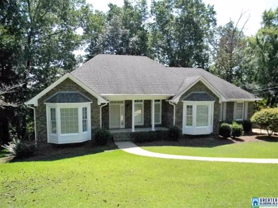 575 Woodland Hills Dr, Springville, AL 35146 - MLS#: 861379