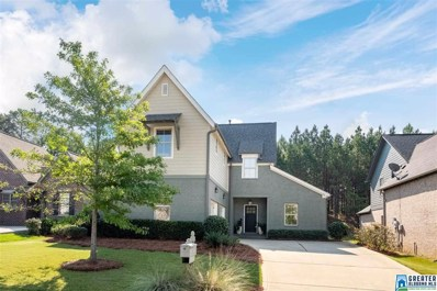 5151 Park Side Cir, Hoover, AL 35244 - MLS#: 861504