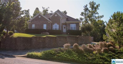 4313 Green Haven Dr, Birmingham, AL 35215 - MLS#: 861589