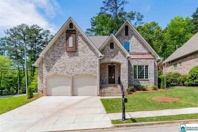 2400 Magnolia Cove, Vestavia Hills, AL 35243 - MLS#: 861719