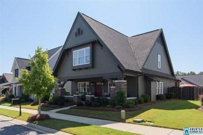 2749 Montauk Rd, Hoover, AL 35226 - MLS#: 861810