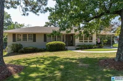 2121 Ridgeview Dr, Vestavia Hills, AL 35216 - MLS#: 861842