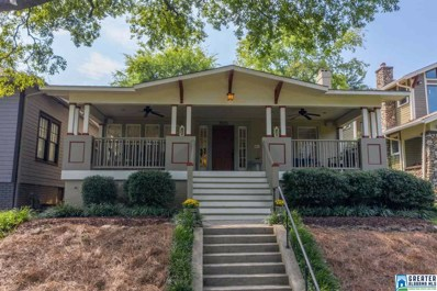 3925 Glenwood Ave, Birmingham, AL 35222 - MLS#: 861927