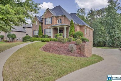 1814 Lake Cyrus Club Dr, Hoover, AL 35244 - MLS#: 861987