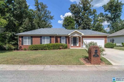 561 Lakeside Cir, Center Point, AL 35215 - MLS#: 862218