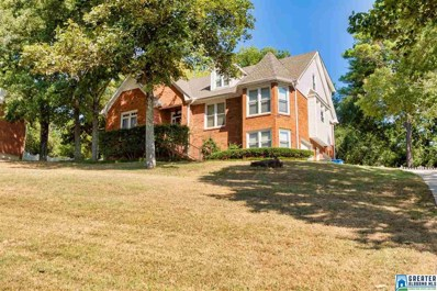 1646 Southpointe Dr, Hoover, AL 35244 - MLS#: 862417