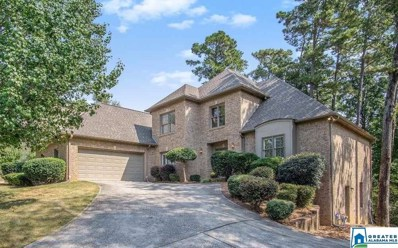1008 Fox Creek Cir, Hoover, AL 35244 - MLS#: 862470