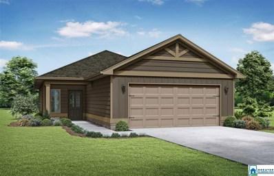 640 Briar Ridge Cir, Odenville, AL 35120 - MLS#: 862814