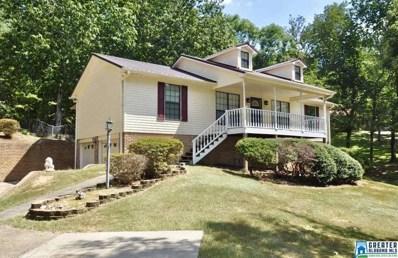 5698 Dewey Heights Rd, Pinson, AL 35126 - MLS#: 862831