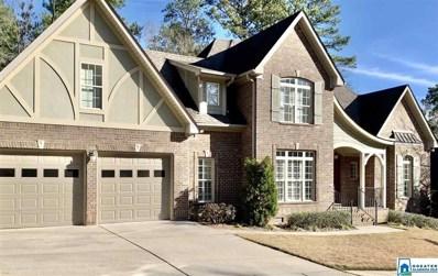 2409 Magnolia Cove, Vestavia Hills, AL 35243 - MLS#: 862863