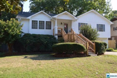 250 Cambo Dr, Hoover, AL 35226 - MLS#: 862868