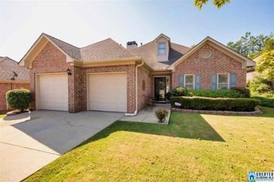 3996 Guilford Rd, Hoover, AL 35242 - MLS#: 862894