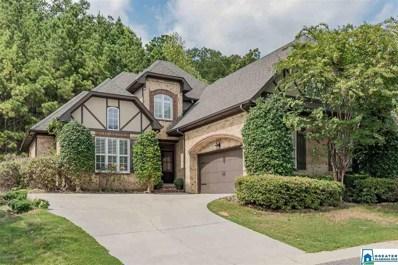 5467 Villa Trc, Hoover, AL 35244 - MLS#: 862923