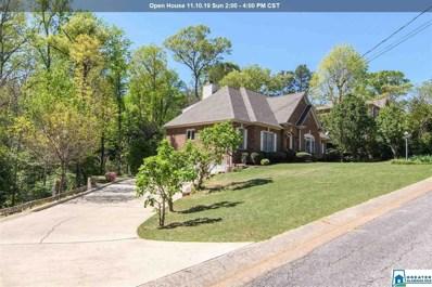 612 Van Buren Dr, Vestavia Hills, AL 35226 - MLS#: 862954