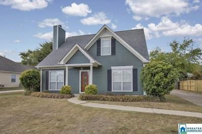 126 W Stonehaven Cir, Pelham, AL 35124 - MLS#: 863018