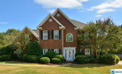 2016 Oak Meadows Pl, Birmingham, AL 35242 - MLS#: 863160
