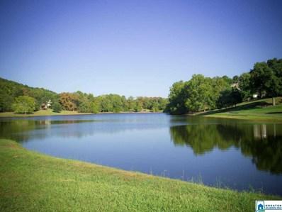 1085 MacDonald Lake Rd, Springville, AL 35146 - MLS#: 863249
