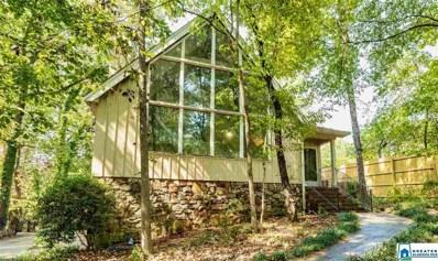 1636 Dobbs Ln, Homewood, AL 35216 - MLS#: 863575