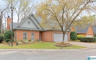 1529 Ashley Wood Cir, Vestavia Hills, AL 35216 - MLS#: 863797